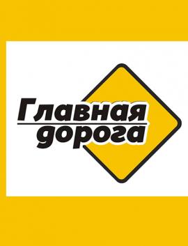 ГЛАВНАЯ ДОРОГА от 15.02.2020 сегодняшний выпуск на НТВ