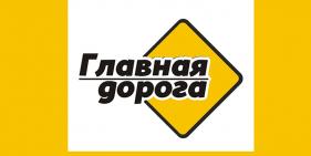 ГЛАВНАЯ ДОРОГА от 08.05.2021 сегодняшний выпуск на НТВ