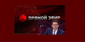 ПРЯМОЙ ЭФИР от 27.10.2020 новый выпуск смотреть онлайн