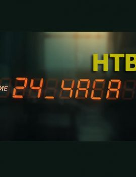 Последние 24 часа выпуск от 03.07.2020 смотреть онлайн на НТВ