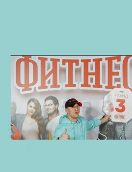 Сериал ФИТНЕС 3 СЕЗОН 2020 новый сезон на СУПЕР все серии онлайн