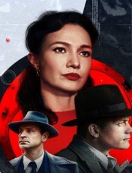 Сериал БОМБА 2020 серии 5,6,7,8 смотреть онлайн на Россия 1